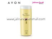 Avon Far Away Body Powder 40g