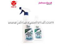 Hai-O Multi Purpose Spray Bio Cleanz 500ml