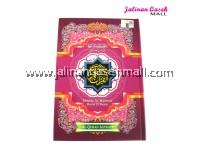 Asyraff Al-Quran