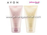 Avon Eve Duet Sensual+ Radiant Body Lotion 150ml COMBO