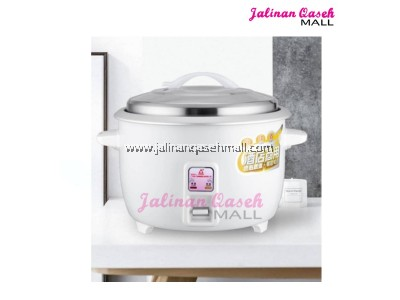 Rice Cooker 4.5Litre Multi Function